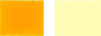 Pigment-dilaw-191-Kulay
